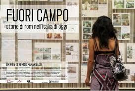"""La locandina di """"Fuori Campo"""""""
