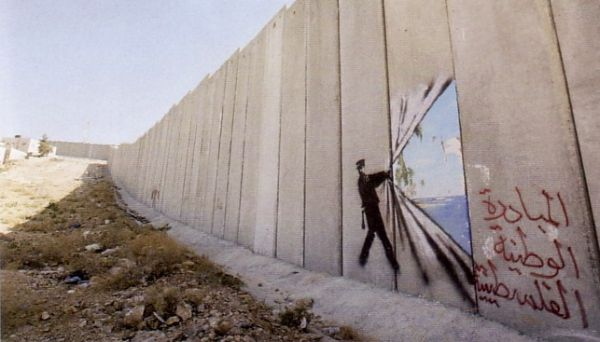 Street art in Palestine