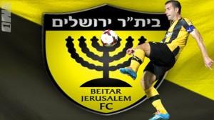 Beitar Gerusalemme simbolo