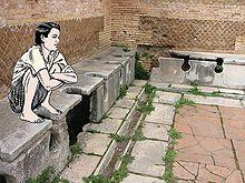 toilet romana