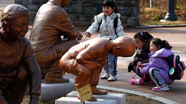 korean toilet park