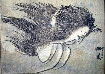 yurei spirito giappone